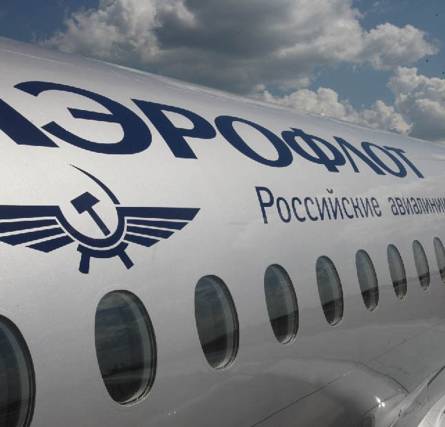 Авиабилеты Москва Ош от- aviapoiskru