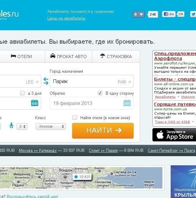 Смотреть билеты на самолет самые дешевые москва геленджик билеты на самолет победа
